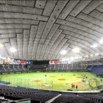 台灣棒球跨時代建築- 遠雄大巨蛋 (farglory dome)複合式棒球場興建